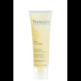 Make Up removing cleansing gel-oil vt18024